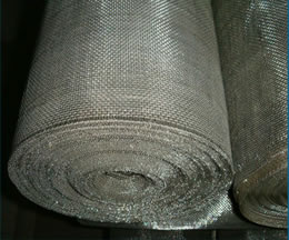 Aluminum Alloy Plain Woven Mesh Cloth