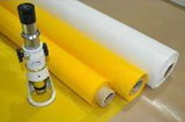 Polyester Mesh in Yellow Colors